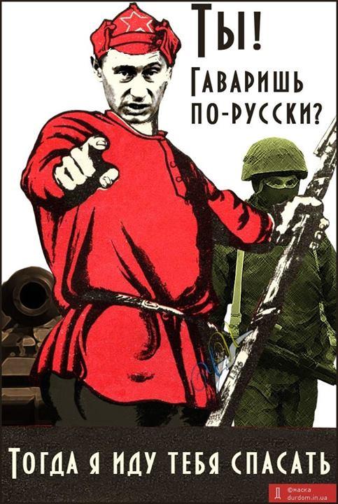 В Донецке слышны взрывы и залпы из тяжелого оружия, - горсовет - Цензор.НЕТ 9309